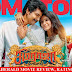 Seema Raja Tamil Movie Review