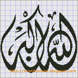 Allahu Akbar #17