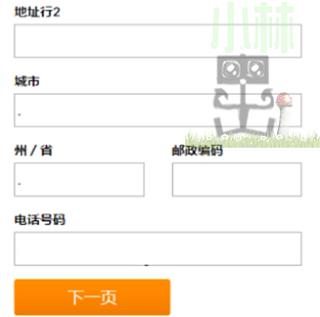 iherb台灣地址