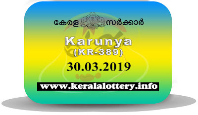 "Keralalottery.info, ""kerala lottery result 30 03 2019 karunya kr 389"", 30th March 2019 result karunya kr.389 today, kerala lottery result 30.03.2019, kerala lottery result 30-3-2019, karunya lottery kr 389 results 30-3-2019, karunya lottery kr 389, live karunya lottery kr-389, karunya lottery, kerala lottery today result karunya, karunya lottery (kr-389) 30/3/2019, kr389, 30.3.2019, kr 389, 30.3.2019, karunya lottery kr389, karunya lottery 30.03.2019, kerala lottery 30.3.2019, kerala lottery result 30-3-2019, kerala lottery results 30-3-2019, kerala lottery result karunya, karunya lottery result today, karunya lottery kr389, 30-3-2019-kr-389-karunya-lottery-result-today-kerala-lottery-results, keralagovernment, result, gov.in, picture, image, images, pics, pictures kerala lottery, kl result, yesterday lottery results, lotteries results, keralalotteries, kerala lottery, keralalotteryresult, kerala lottery result, kerala lottery result live, kerala lottery today, kerala lottery result today, kerala lottery results today, today kerala lottery result, karunya lottery results, kerala lottery result today karunya, karunya lottery result, kerala lottery result karunya today, kerala lottery karunya today result, karunya kerala lottery result, today karunya lottery result, karunya lottery today result, karunya lottery results today, today kerala lottery result karunya, kerala lottery results today karunya, karunya lottery today, today lottery result karunya, karunya lottery result today, kerala lottery result live, kerala lottery bumper result, kerala lottery result yesterday, kerala lottery result today, kerala online lottery results, kerala lottery draw, kerala lottery results, kerala state lottery today, kerala lottare, kerala lottery result, lottery today, kerala lottery today draw result  kr-389"