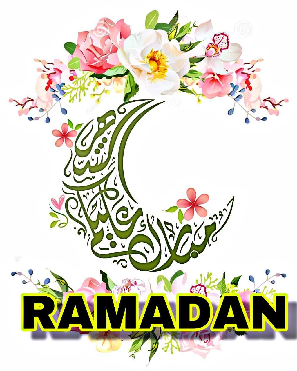 أفضل بطاقات تهنئة بمناسبة شهر رمضان Ramadan Mubarak Card