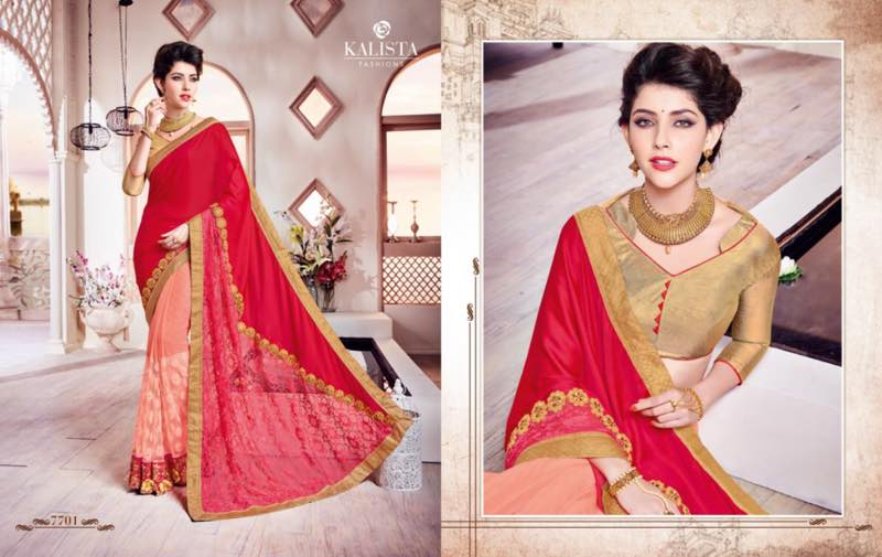 Trends – Fancy And Rich Look Designer Saree Buy Online