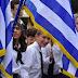 Ν.Δ.: «Σημαιοφόροι με κλήρωση - Κανένα όριο στην ιδεοληψία ΣΥΡΙΖΑ-ΑΝΕΛ»