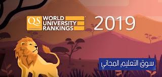 ماهي افضل جامعات العالم 2019 تعرف عليها والتحق بها , في هذا المقال من سوق التعليم المجاني سوف نتعرف على افضل الجامعات في العالم 2019 , التصنيف العالمي للجامعات 2019 وفقاً لمؤسسة QS  لـِ ترتيب الجامعات عالمياً 2019,افضل جامعات العالم 2017,افضل جامعات العالم 2018,افضل جامعات العالم في الطب,افضل جامعات العالم العربي,افضل جامعات العالم في الهندسة,افضل جامعات العالم ويكيبيديا,افضل 10 جامعات في العالم 2017,ترتيب الجامعات في العالم 2017