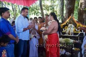Prayer Ceremony