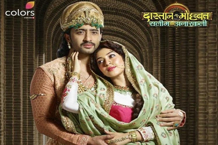 Dastaan-E-Mohabbat: Salim Anarkali - Colors TV Serial Songs Download