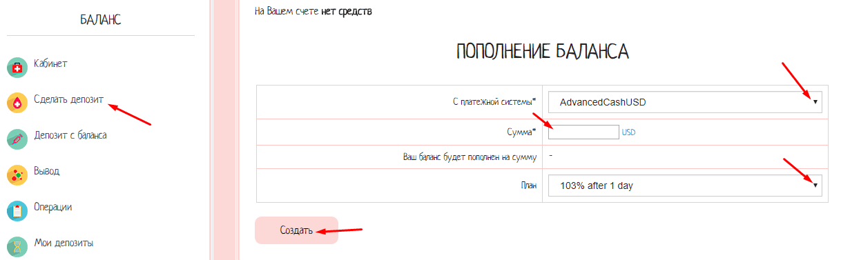 Регистрация в Genezis 3