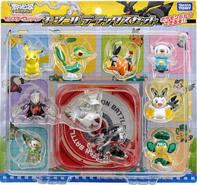 Axew figure Takara Tomy Monster Collection  BW figures 10 pcs DX set
