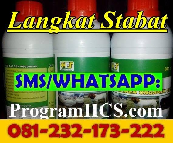 Jual SOC HCS Langkat Stabat