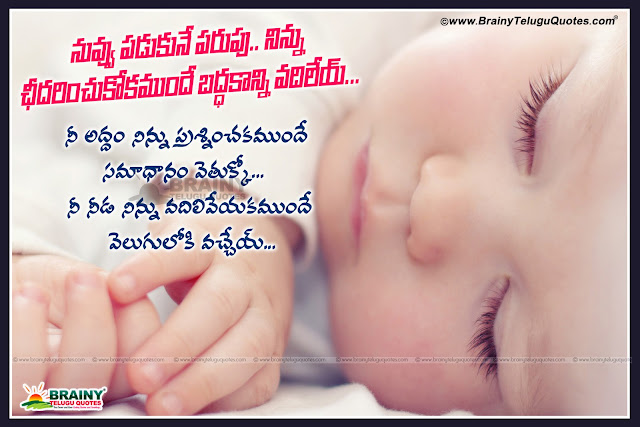 Here is Telugu manchi matalu, Victory quotes in telugu, Character quotes in telugu, change attitude quotes in telugu, Nice inspiring thoughts in telugu.Best Telugu Quotations for successful life, Best Telugu inspirational Quotations, Best Telugu quotations for Victory, Best Telugu life quotations, Nice inspiring life thoughts in telugu, Beautiful telugu quotations, Latest Telugu Inspiring Thoughts and Telugu Images, Great Life Quotations in telugu, Most Useful Thoughts in Telugu for Life, Great Good morning wishes and Nice Words in Telugu, Top Telugu Quotes and Top 10 Inspiring Words online, Great Telugu Images with Motivated Lines