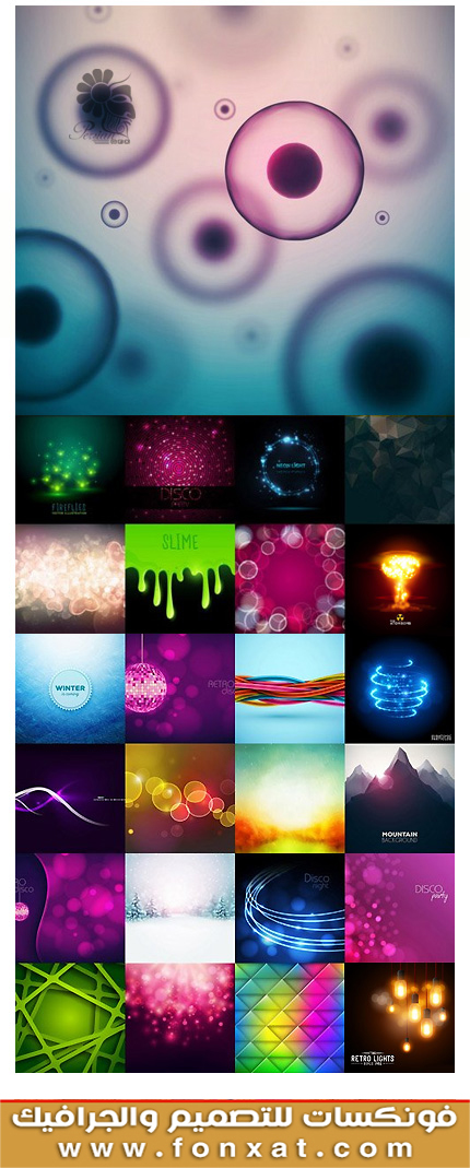 Download images vector abstract background