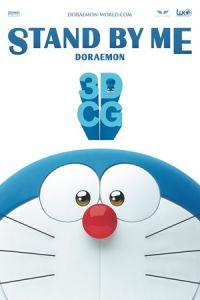 Download BBM MOD Doraemon Stand by Me APK V3.0.0.18 Terbaru 2016
