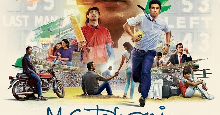 Beaches] M s dhoni the untold story hindi movie mp3 songs