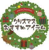 http://www.crop-party.biz/SHOP/45006/45007/list.html