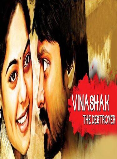 Vinashak The Destroyer 2017 Hindi Dubbed Full Movie Download