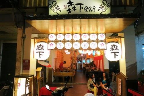 IMAG1307 - 【台中居酒屋攻略】20家居酒屋。居食屋懶人包