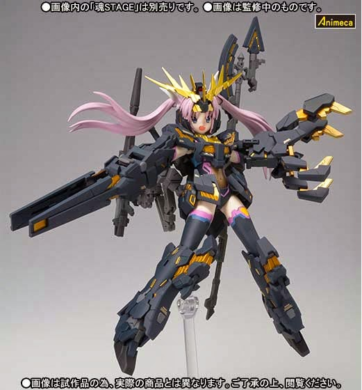 Armor Girls Project MS Girl UNICORN GUNDAM 2 BANSHEE FIGURE BANDAI
