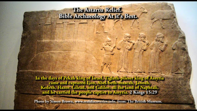 The Astartu Relief. Bible Archaeology At it's Best