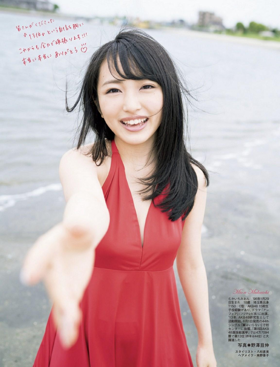 Mukaichi Mion 向井地美音 AKB48, FLASH 2016.07.19 2016.06 Gravure
