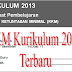 Bentuk Baru KKM Kurikulum 2013 Jenjang SD/MI Kelas 1, 2, 3, 4 Dan 5 Tahun 2017