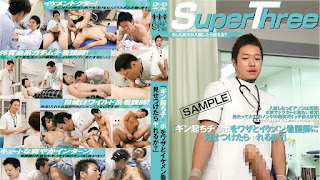 Super Three – Male Nurses Get Horny