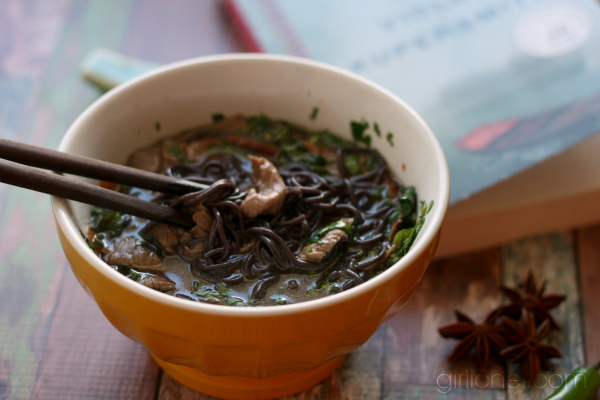 Beef Pho (Vietnamese Noodle Soup) inspired by The Frangipani Hotel - book tour