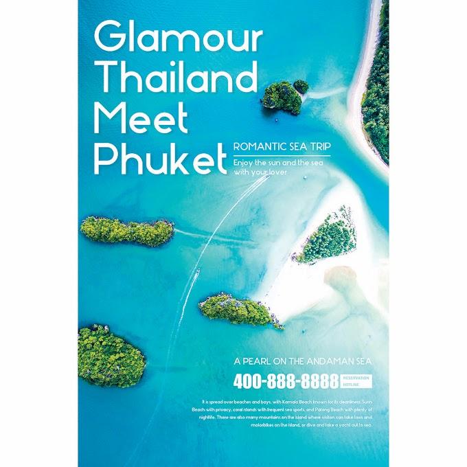 travel poster refreshing phuket free psd templates