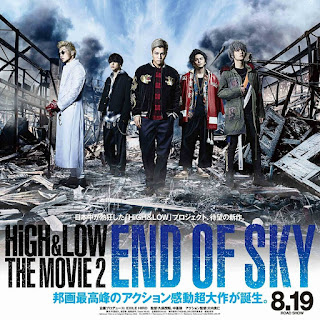 High & Low The Movie 2 End Of Sky Sub Indo, high and low end of sky, high & low, High & Low The Movie, high & low sub indo, high and low, High & Low The Movie, high & low the movie 2, high & low the movie 2 end of sky, high & low the movie 2 sub indo