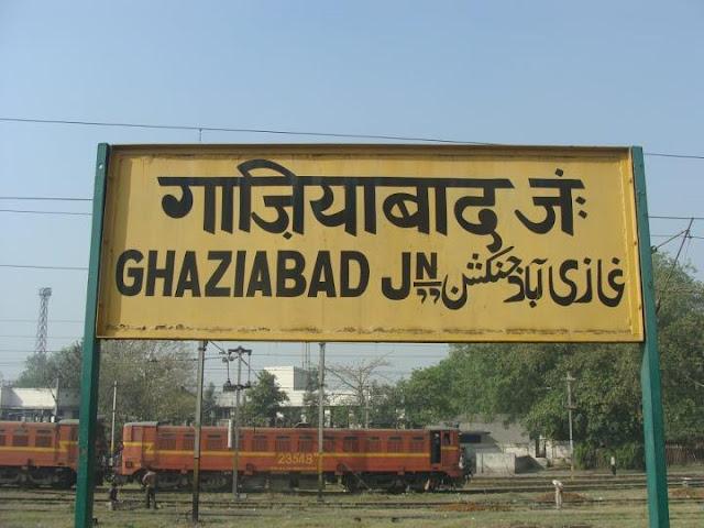 ghaziabad rail