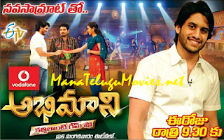 NagaChaitanya in Rajiv's Abhimani Show-26th Apr