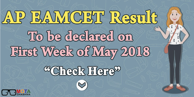 Result For AP EAMCET Will Be Announced in the First Week of May 2018