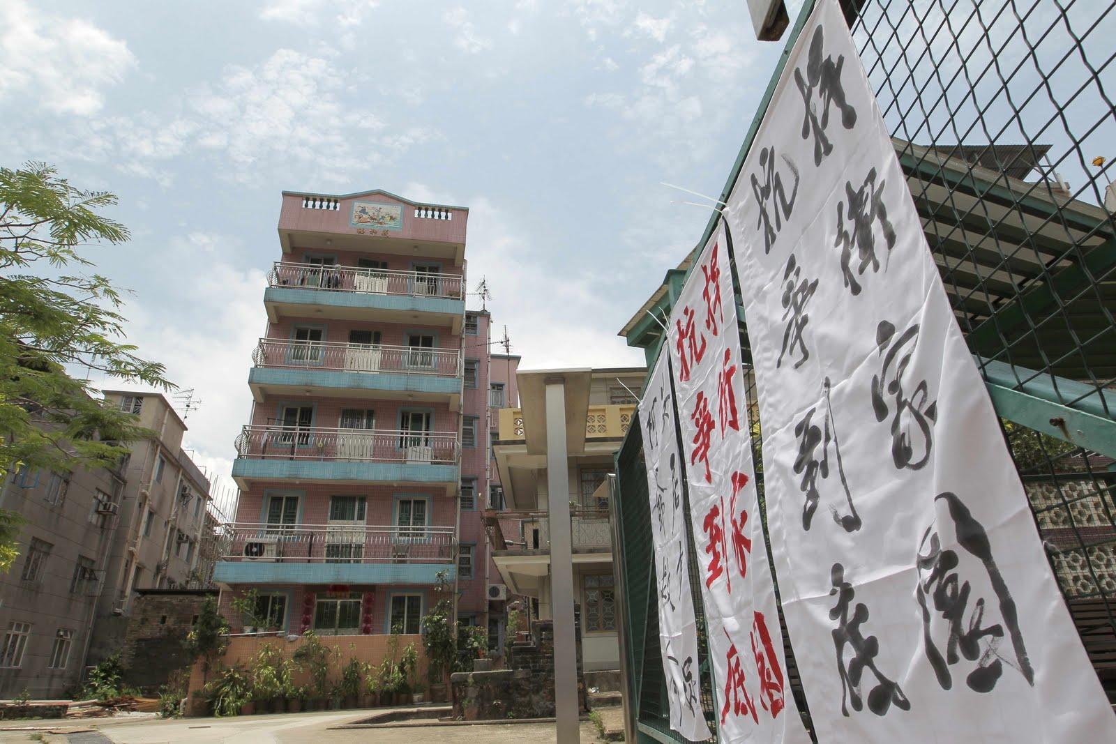 記者之聲The Journalist (HKJA): Illegal structures scandalize highest levels of government
