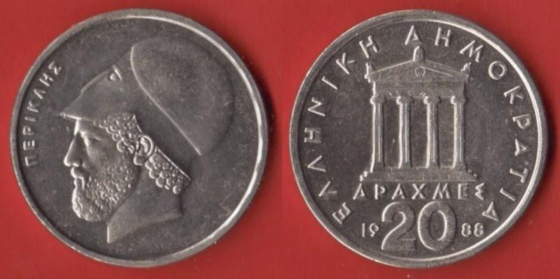 1η Μαρτίου 2002. 16 χρόνια χωρίς την Δραχμή. 16 χρόνια ταλαιπωρίας του ελληνικού λαού...