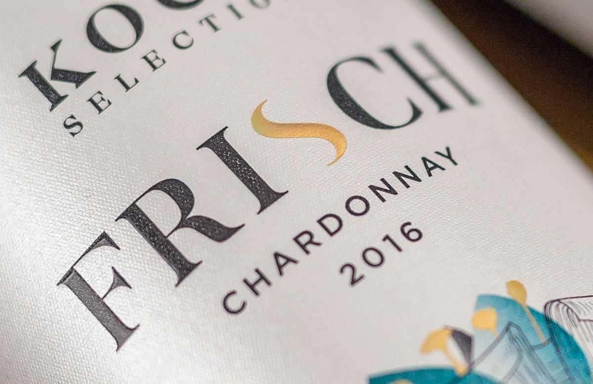 KOCH Winery - Frisch