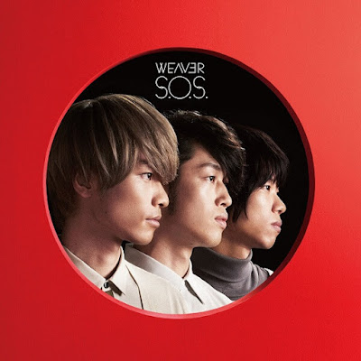 Download Udon no Kuni no Kiniro Kemari Opening [SINGLE]