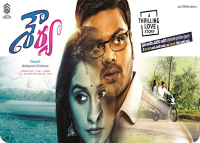 Manchu Manoj's Shourya Movie Review Ratings