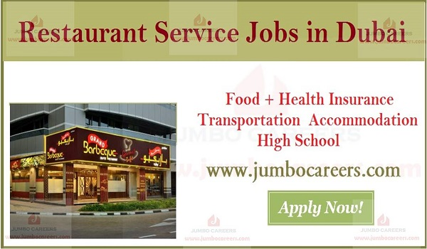 Dubai restaurant jobs with benefits, Restaurant jobs with accommodation,