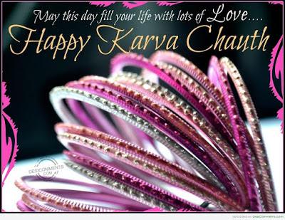 Happy Karva Chauth Images HD Wallpaper
