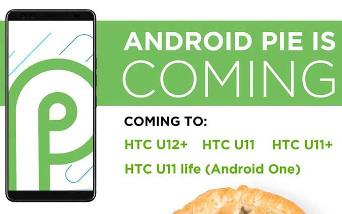 htc-android-pie-update-is-coming