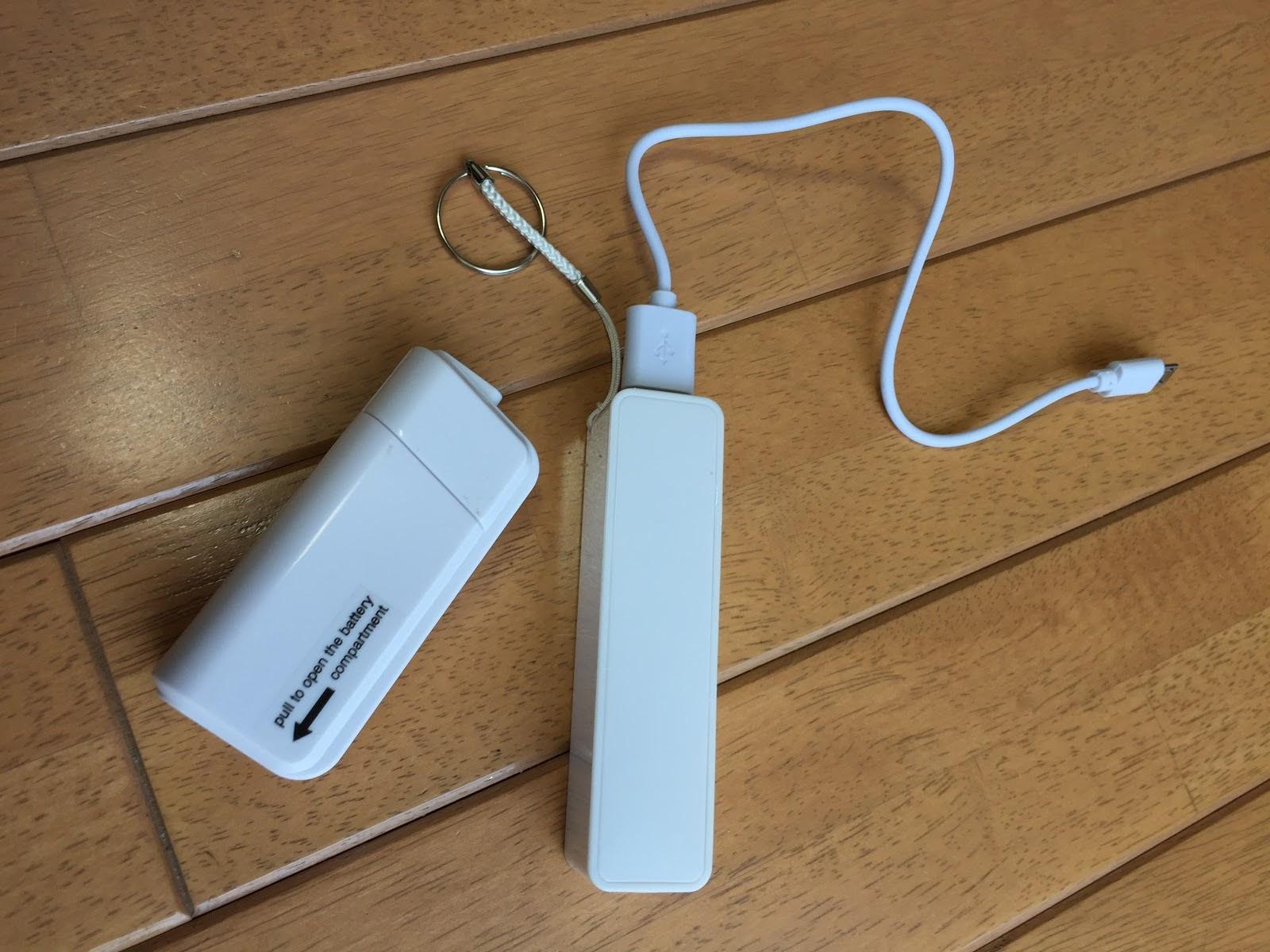 ダイソー300円モバイルバッテリー