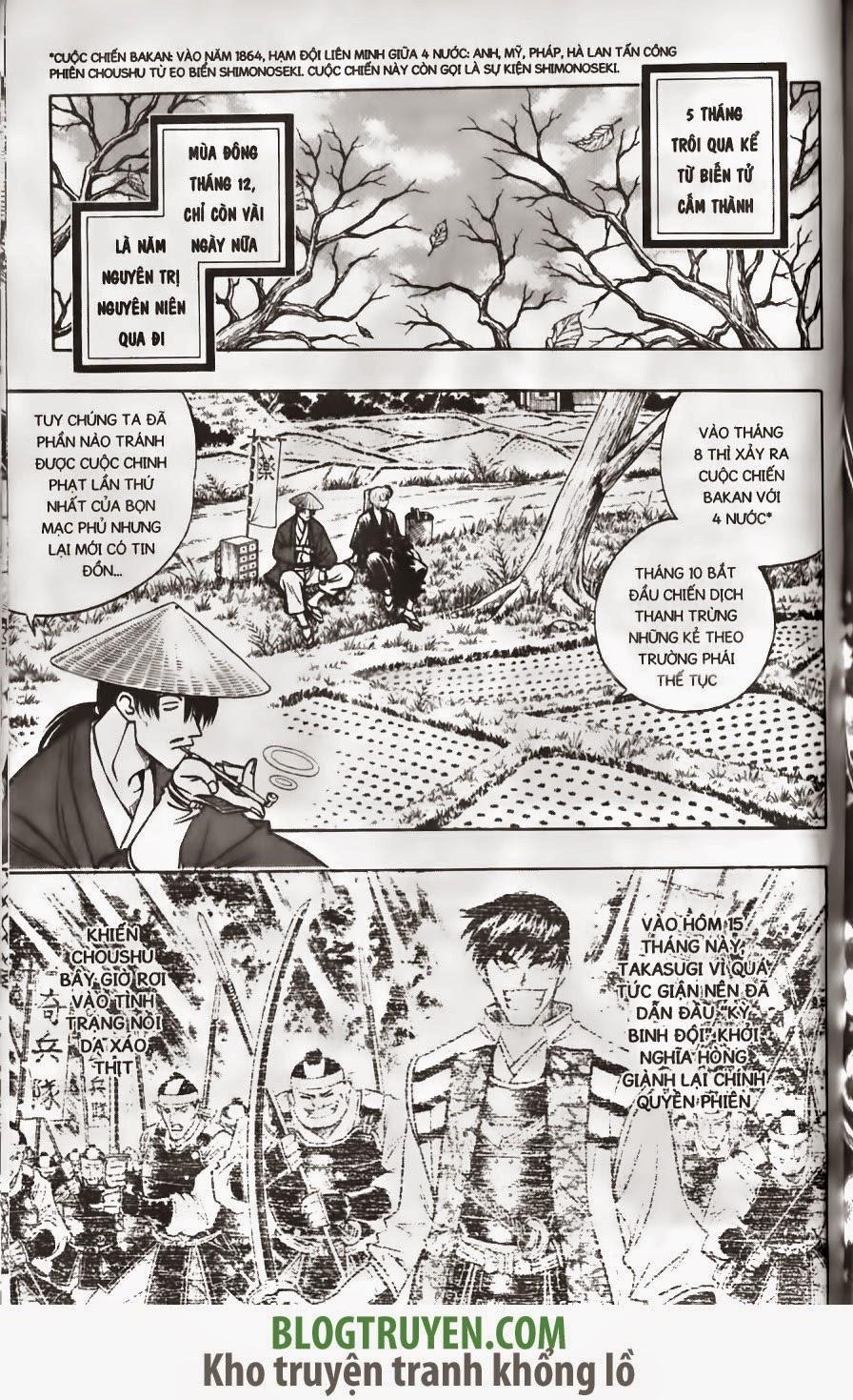 Rurouni Kenshin chap 172 trang 3