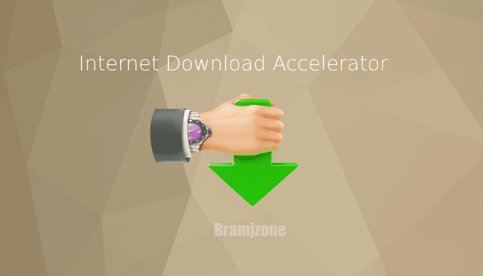 إنترنت داونلود اكسليتور لتسريع التحميل من الإنترنت