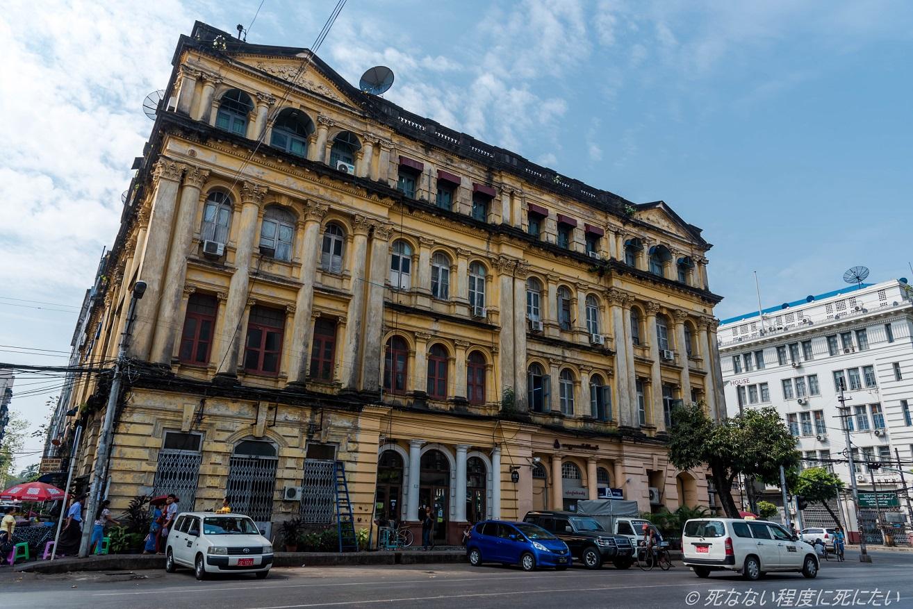Sofaer Co Building Yangon Printed Sofa Slipcovers 39s 死なない程度に死にたい