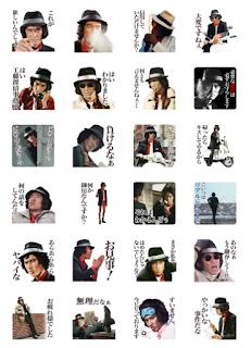 Yusaku Matsuda Sound Stickers
