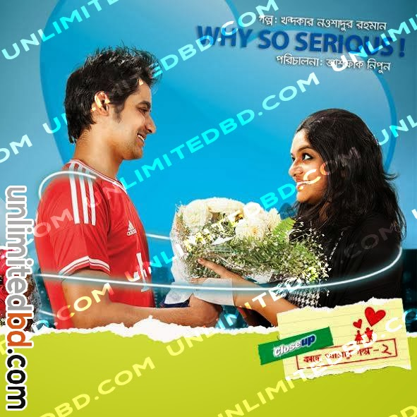 In a relationship bangla natok 720p