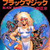 Focus: Masamune Shirow 1 - Black Magic