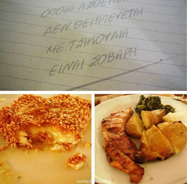 na talerzy smażona feta po grecku w polewie miodowo-sezamowej, danie główne polędwica z ziemniakami oraz sałatką z amaratntusa z cytryną