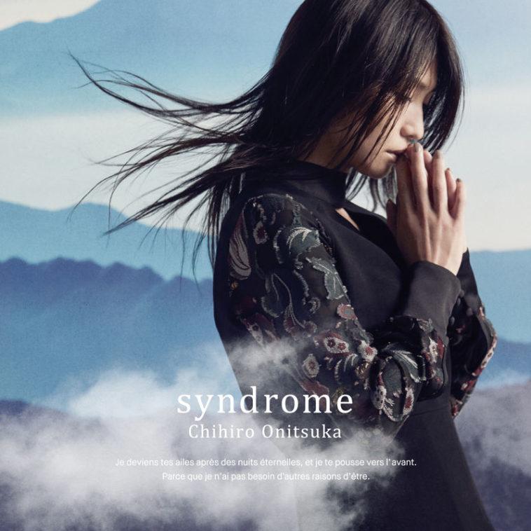Download Lagu Chihiro Onitsuka Terbaru