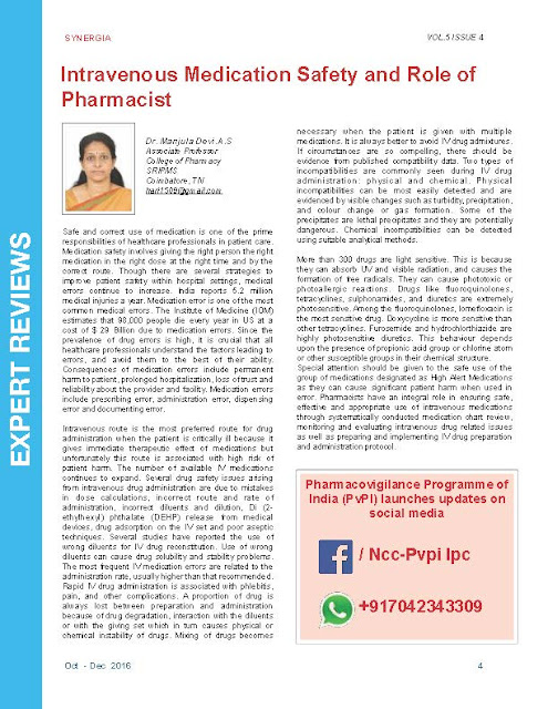http://www.slideshare.net/KrupanidhiCollege1/to-nurture-the-future-pharmacist-with-focussed-approach-for-academic-excellence-and-complete-overall-development-krupanidhi-college-of-pharmacy-news-letter-2016-66855858