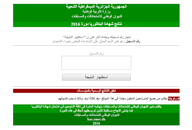 http://www.arabsschool.net/p/2015-2015-cf.html